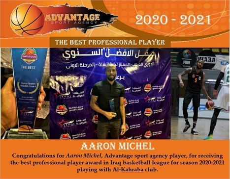 AARON MICHEL - BEST PROFESSIONAL PLAYER IN IRAQ 2020-2021